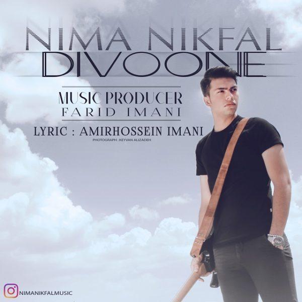 Nima Nikfal - Divoone