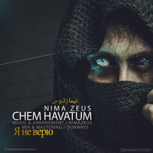 Nima Zeus - Chem Havatum