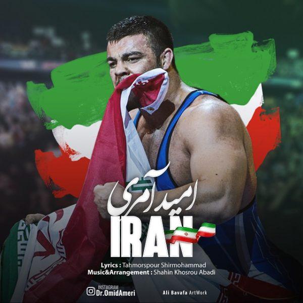 Omid Ameri - Iran