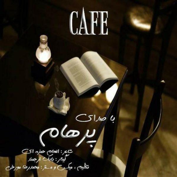 Parham Abbasi - Cafe