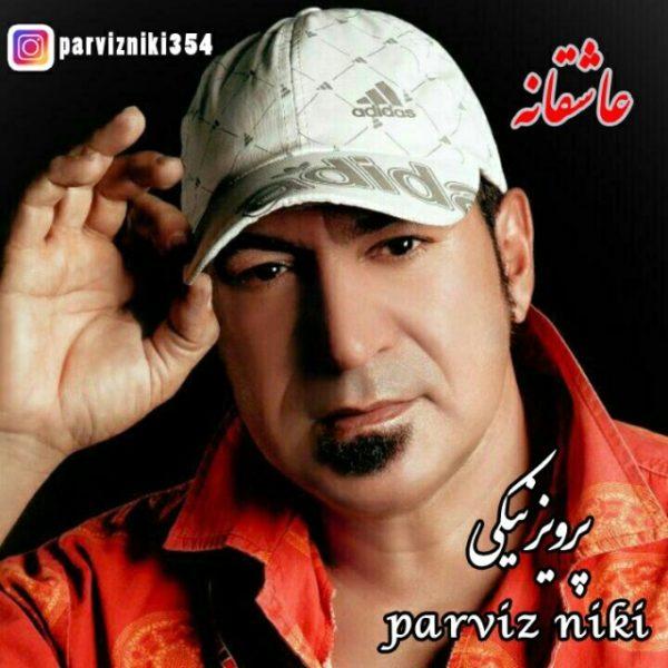Parviz Niki - Asheghane