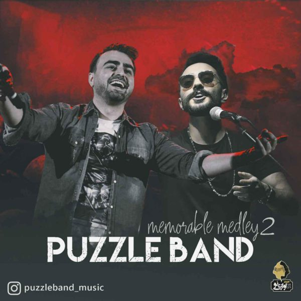 Puzzle Band - Memorable Medley 2