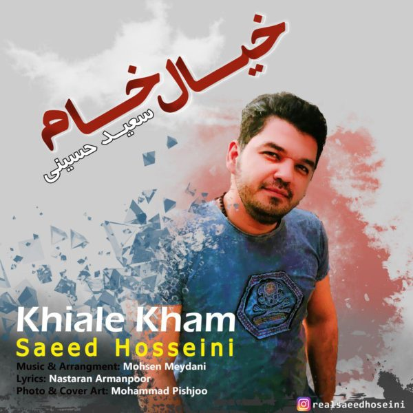 Saeed Hosseini - Khiale Kham