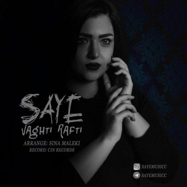 Saye - Vaghti Rafti