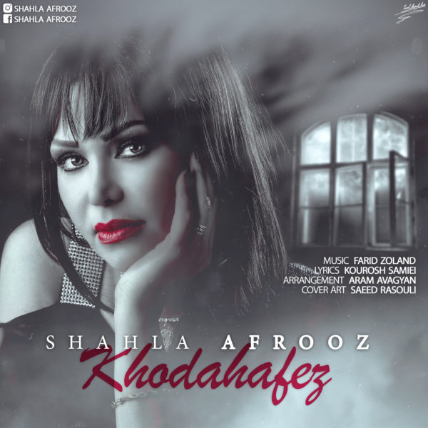 Shahla Afrooz - Khodahafez