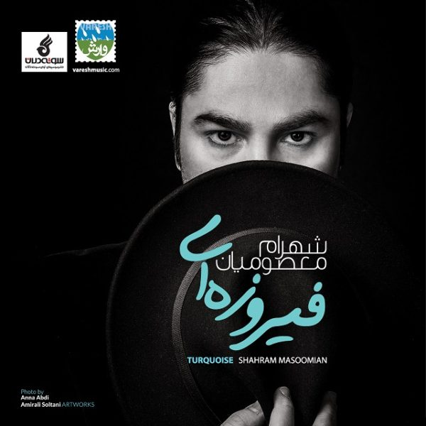 Shahram Masoomian - Nazar In Del Bemireh