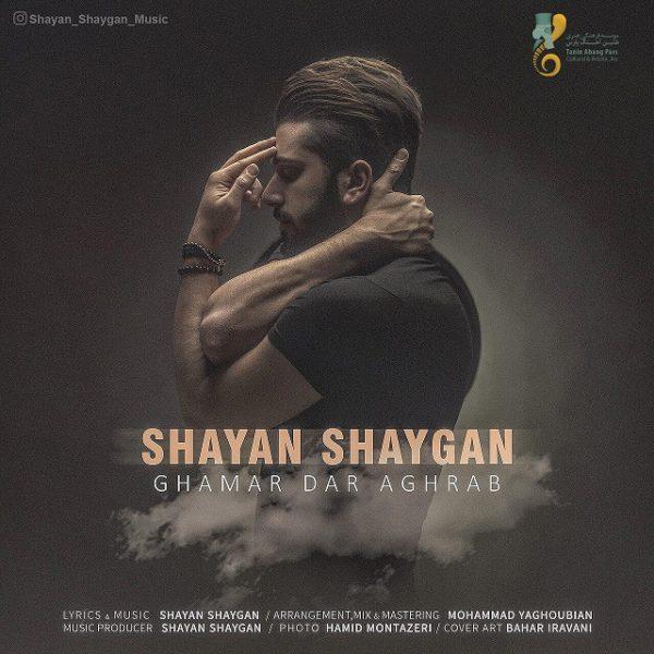 Shayan Shaygan - Ghamar Dar Aghrab