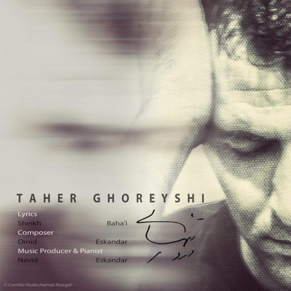 Taher Ghoreyshi - Dard Tanhayi