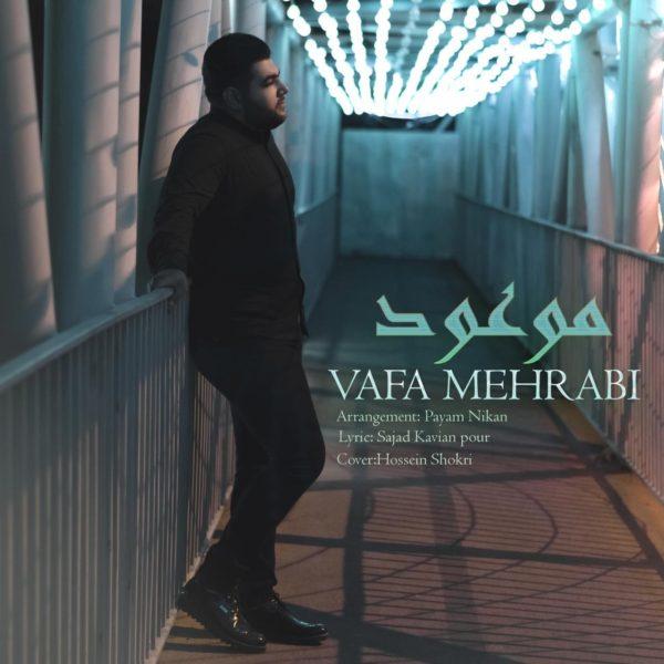 Vafa Mehrabi - Moude