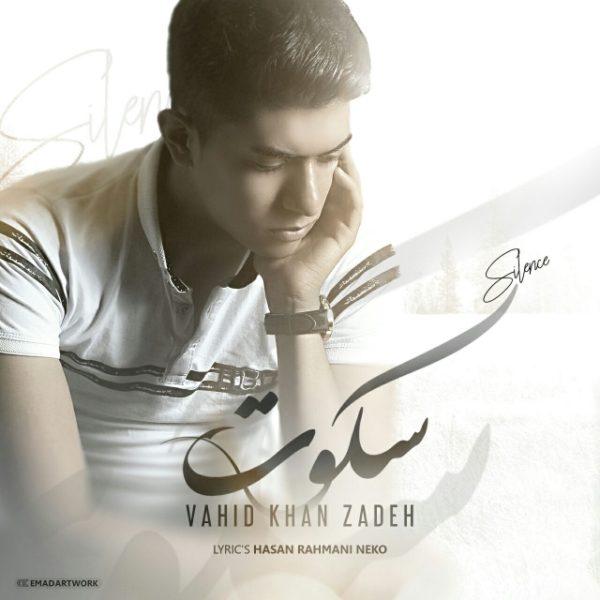 Vahid Khanzadeh - Sokoot