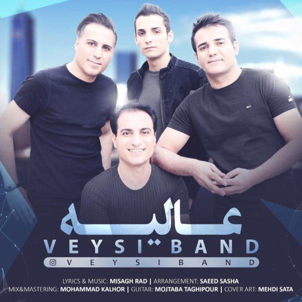 Veysi Band - Aliye