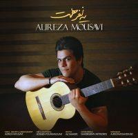 Alireza Mousavi – Ye Nafar Hast