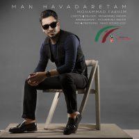 Mohammad Fakhim – Man Havadaretam
