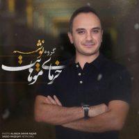 Nushe Band – Khormaye Moohayat