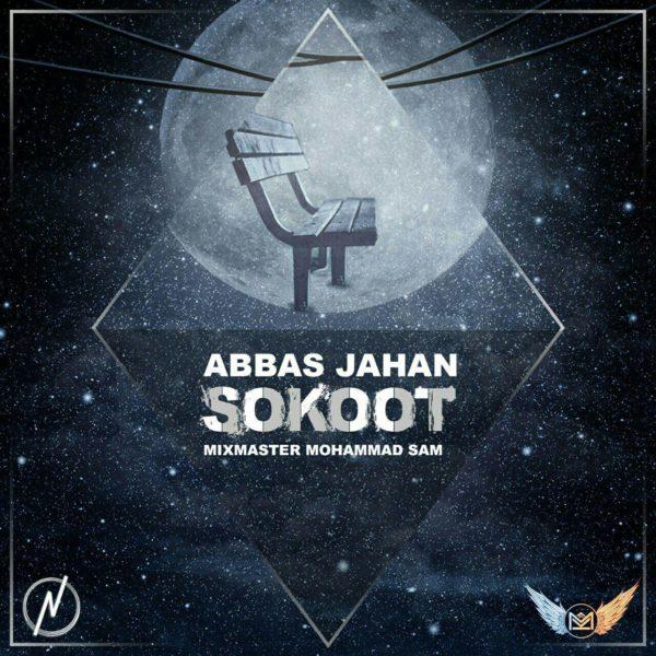 Abbas Jahan - Sokoot