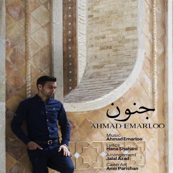 Ahmad Emarloo - Jonon