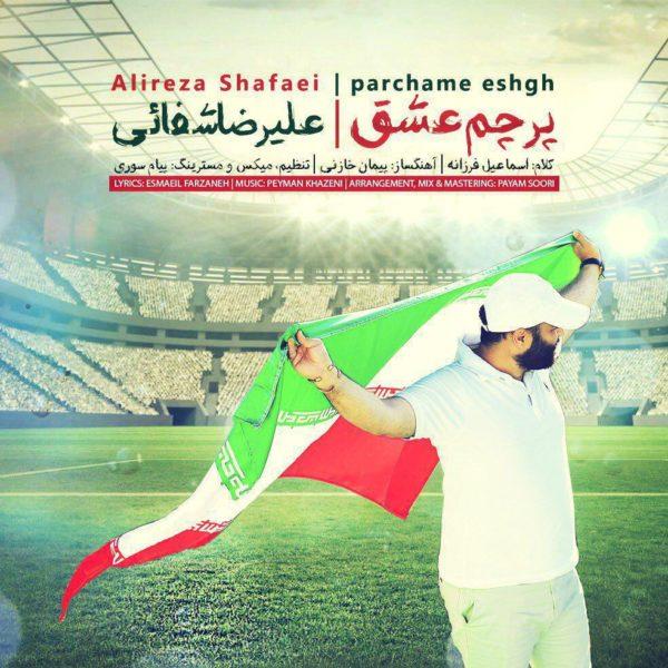 Alireza Shafaei - Parchame Eshgh