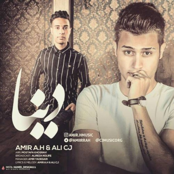 Amir A.H & Ali Cj - Donya