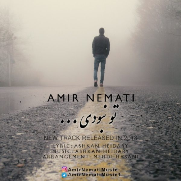 Amir Nemati - To Naboodi