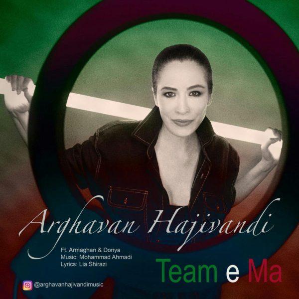 Arghavan Hajivandi - Team E Ma