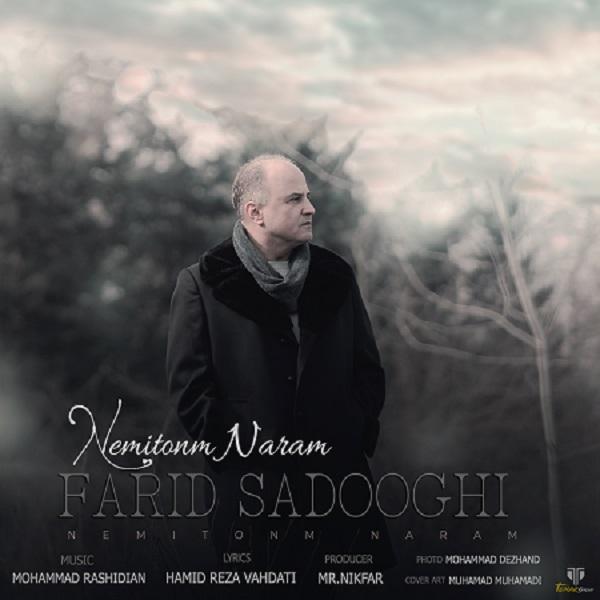 Farid Sadooghi - Nemitunam Naram