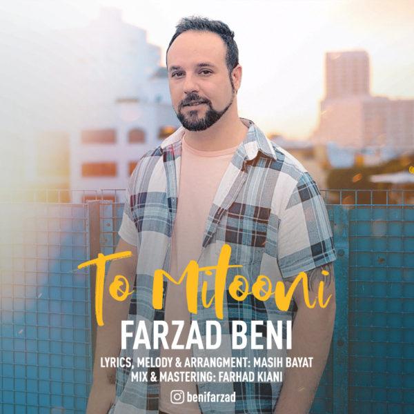 Farzad Beni - To Mitooni