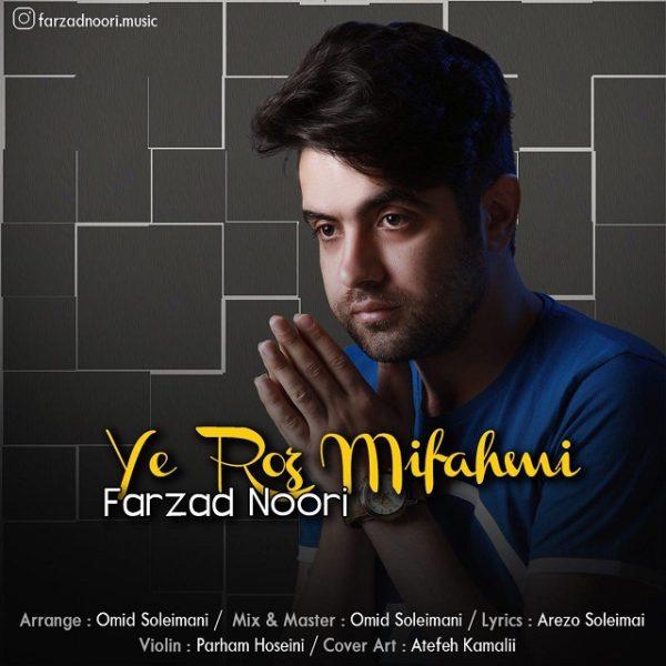 Farzad Noori - Ye Rouz Mifahmi