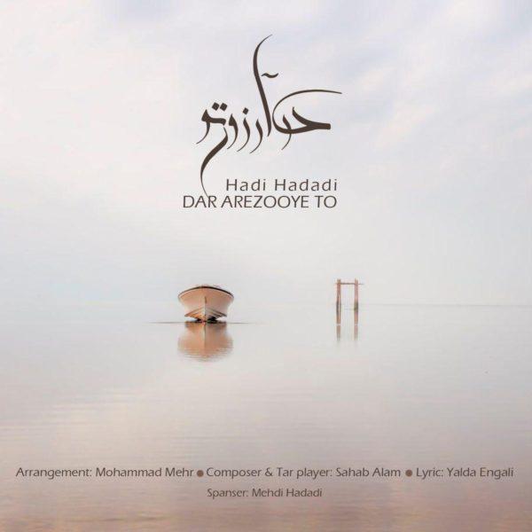 Hadi Hadadi - Dar Arezooye To