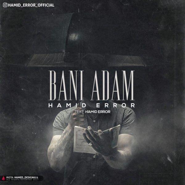 Hamid Error - Bani Adam
