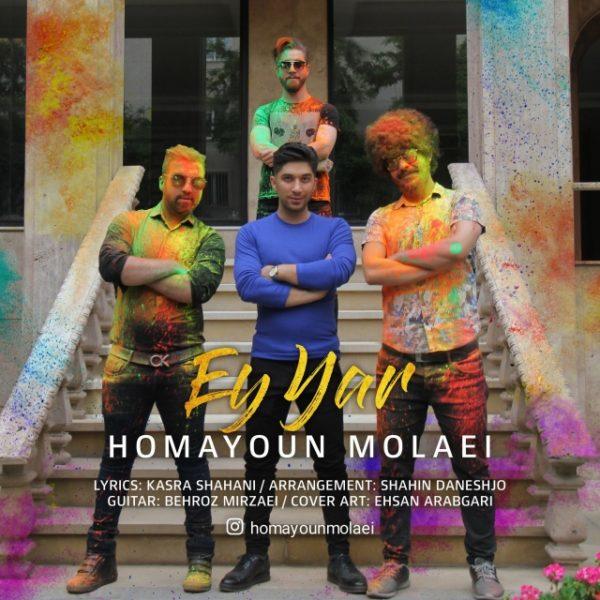 Homayoun Molaei - Ey Yar