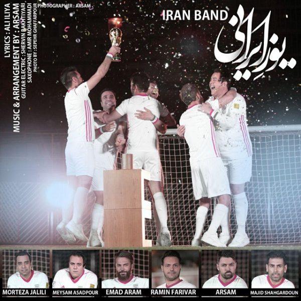 Iran Band - Youze Irani