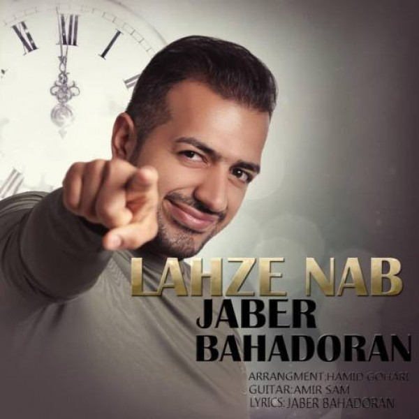 Jaber Bahadoran - Lahze Nab
