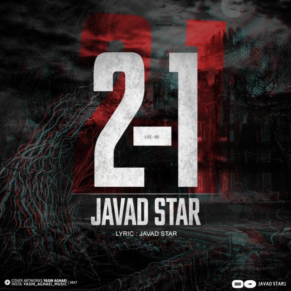 Javad Star - 2 1