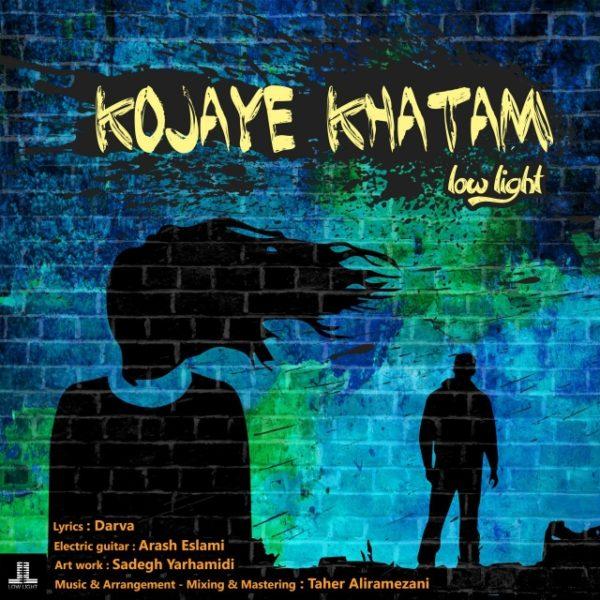 Lowlight - Kojaye Khatam
