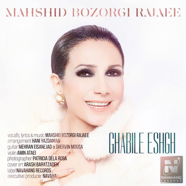 Mahshid Bozorgi Rajaee - Ghabile Eshgh