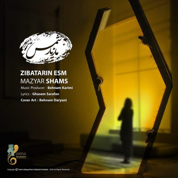 Mazyar Shams - Zibatarin Esm