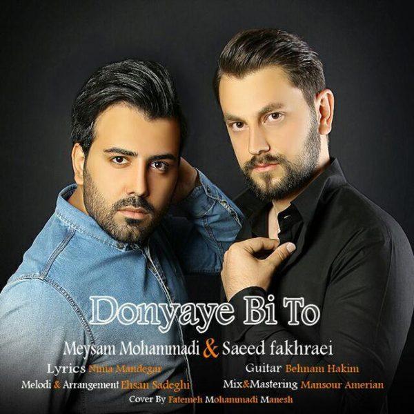 Meysam Mohammad & Saeed Fakhraei - Donyaye Bi To