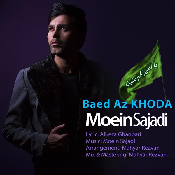 Moein Sajadi - Baed Az Khoda