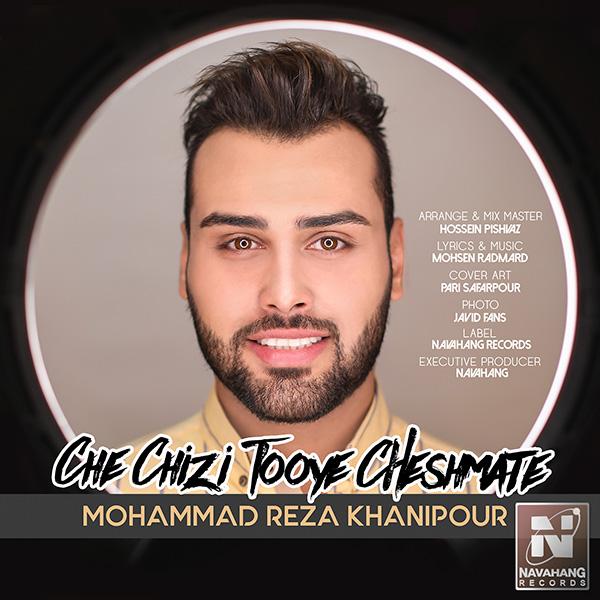 Mohammad Reza Khanipour - Che Chizi Tooye Cheshmate