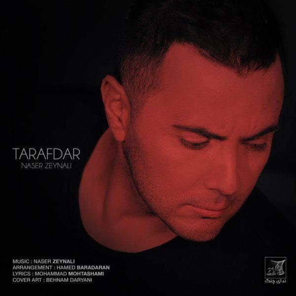 Naser Zeynali - Tarafdar