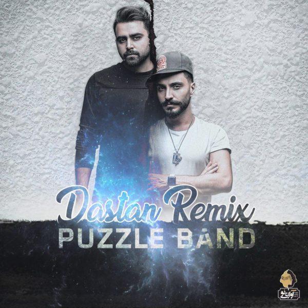 Puzzle Band - Dastan (Remix)