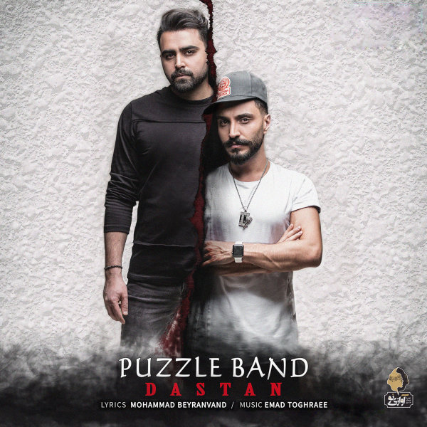 Puzzle Band - Dastan