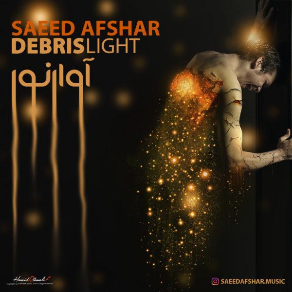 Saeed Afshar - Chatr Nejat