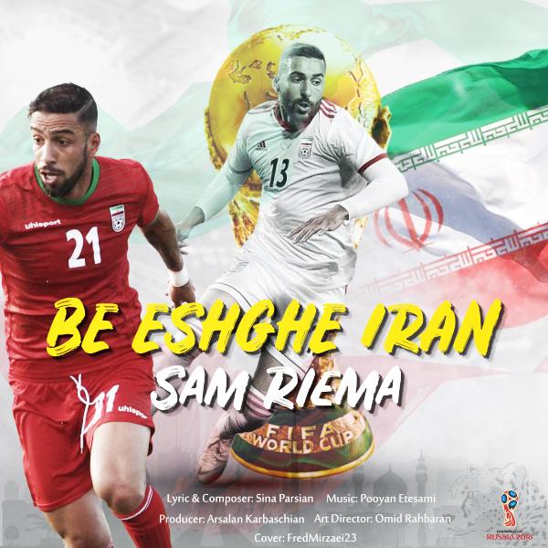 Sam Riema - Be Eshghe Iran