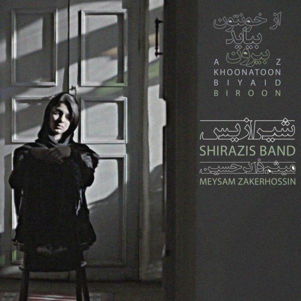 Shirazis Band - Az Khoonatoon Biyaid Biroon