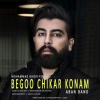 Aban Band – Begoo Chikar Konam