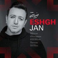 Amin Rostami – Eshgh Jan