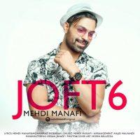 Mehdi Manafi – Joft 6