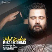 Misagh Johari – Adat Kardam