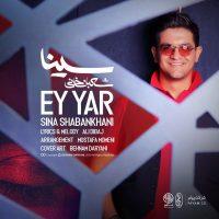 Sina Shabankhani – Ey Yar